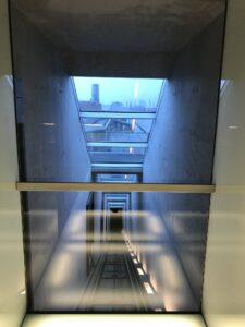 Aric-Elevator